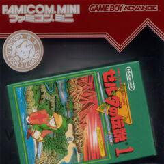 Confezione giapponese, GameBoy Advance