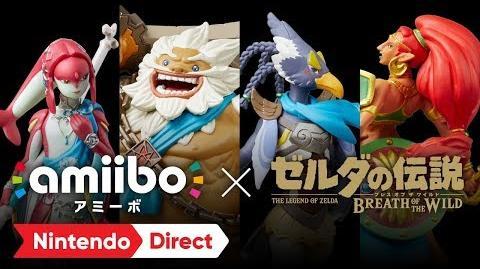 英傑たちのamiibo × ゼルダの伝説 ブレス オブ ザ ワイルド Nintendo Direct 2017.9.14