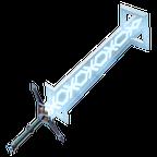 Longue Épée des Glaces BOTW