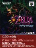 N64 Majora's Mask (Japanische Verpackung)