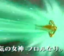 勇気の女神フロル