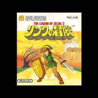 Japońska okładka na Famicom Disk System