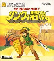 Zelda II FDS