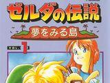 Manga de The Legend of Zelda: Link's Awakening