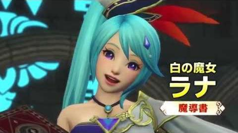 Hyrule Warriors ゼルダ無双 - Lana with the Book of Sorcery Gameplay