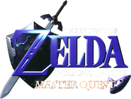 Logo The Legend of Zelda Ocarina of Time Master Quest