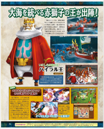 Hyrule-warriors-legends-scans-from-famitsu3