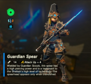Breath of the Wild Guardian Scout Spear Guardian Spear (Inventory)