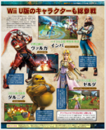 Hyrule-warriors-legends-scans-from-famitsu4