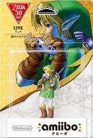 Embalaje japonés del amiibo de Link (Ocarina of Time) - Subserie 30 aniversario