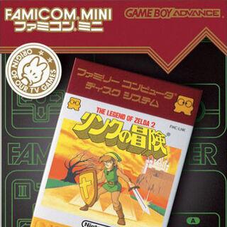 Confezione giapponese della versione GameBoy Advance