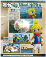 Hyrule-warriors-legends-scans-from-famitsu2