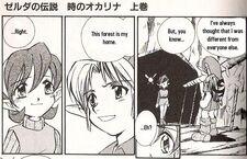 Saria Link Manga OoT