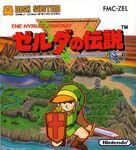 Jaquette Famicom Japonaise TLOZ