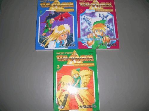 The legend of zelda a link to the past zeldapedia fandom a link to the past for square enix comic aloadofball Gallery