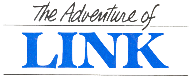 Файл:Zelda II - The Adventure of Link (logo).png