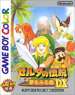 The Legend of Zelda - Link's Awakening DX (Japan)