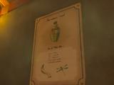 Electro Elixir