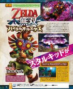 Hyrule-warriors-legends-famitsu-scan01