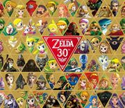 30ème Anniversaire Zelda Artwork