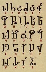 Alphabet Hylien TP