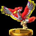 Trofeo Pelícaro rojo SSBWiiU