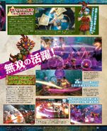 Hyrule-warriors-legends-famitsu-scan02