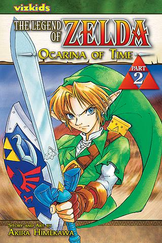 Файл:Ocarina of Time English Manga (Part 2).png