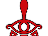 Clan Yiga