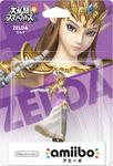 Zelda Prerelease Amiibo JP Blister