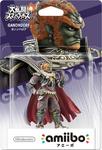 SSB Ganondorf Amiibo JP Blister