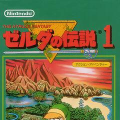 Confezione della versione su cartuccia per Famicom
