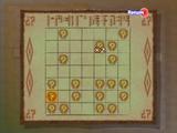 Secret Cave Chart