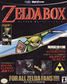 Zelda Box.png