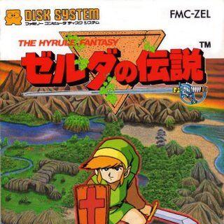 Confezione giapponese per Famicom Disk System