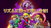 (Spike Chunsoft) Bande-annonce japonaise