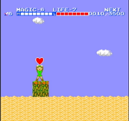Fragment de Coeur AOL