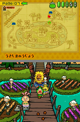 Archivo:Gameplay (Color Changing Tingle's Love Balloon Trip).png