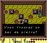 Bec de pierre Poisson-Chat