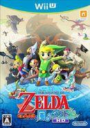 The Legend of Zelda Wind Waker HD Caratula