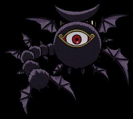 Forma Demone