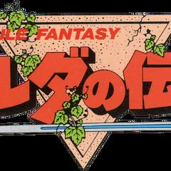 Logo giapponese