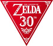 30ème Anniversaire Zelda Logo