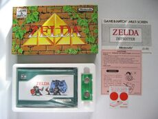 Zelda (Game & Watch) Entero