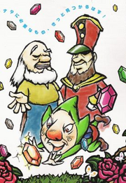Characters (Freshly-Picked Tingle's Rosy Rupeeland)