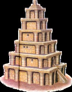Tower of Hera