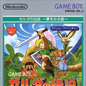 The Legend Of Zelda Link S Awakening Zeldapedia Fandom