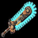 Longue Épée Archéonique BOTW