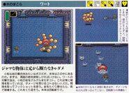 Arrghus Guía Japonés
