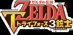 Logo Japonais TFH